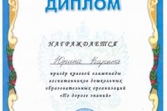 2018-04_02