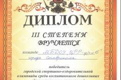 2018-04_06