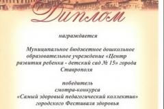 dostigen_profsoyuz-04